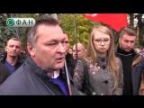 Активисты «Руха» под Верховной Радой Украины (17.10.17)