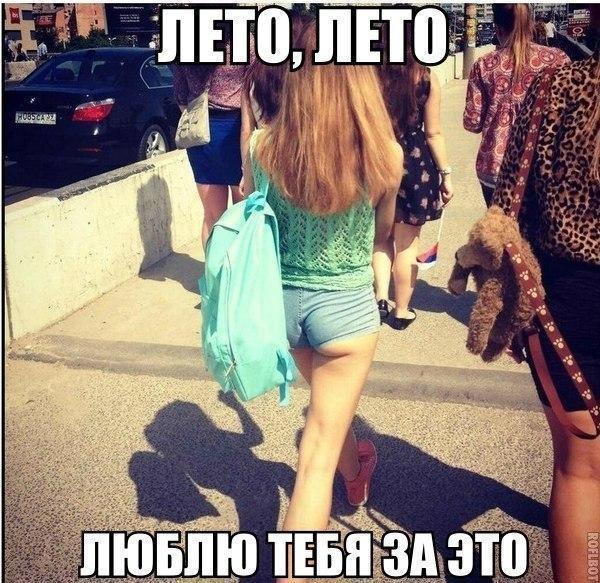 Фото №456262134 со страницы Стаса Моховикова