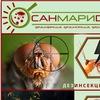 СанМариДез: уничтожение насекомых и грызунов