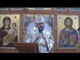 Архиерейская служба в Неделю 8-ю по Пятидесятнице, Память святых отцев шести Вселенских Соборов