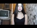 Полина Гагарина-Кукушка cover by Kate_Bodya