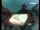 Сотворение мира Чехословакия- Франция, 1958 полнометражный мультфильм, дубляж, советская прокатная копия