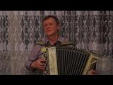 Виктор Гречкин (баян) - Ваше благородие