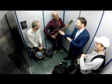 Harry Darius Ruckers Elevator Jam!