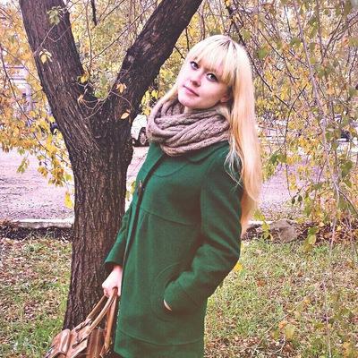 Таня Мерзлякова