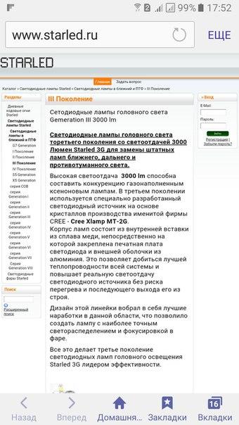 fGXxdaz_f9w.jpg