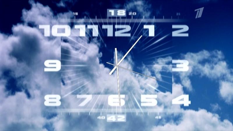 (Фейк) Программа передач и конец эфира (Первый Канал, 21.06.2020) (Часть 2)