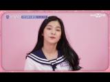 170713 Lee Nagyung - Introduction Video @ Idol School