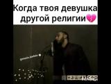 😍Babek Mamedrzaev♥ Люблю  Аллаха я одного, а тебя люблю ради него♥