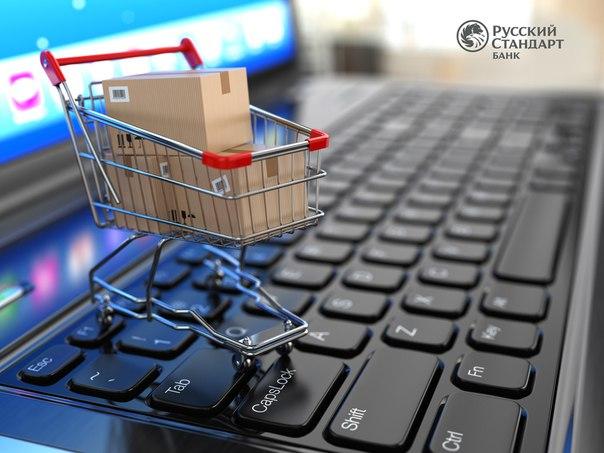 В наше время все большее количество людей предпочитают интернет-покупк