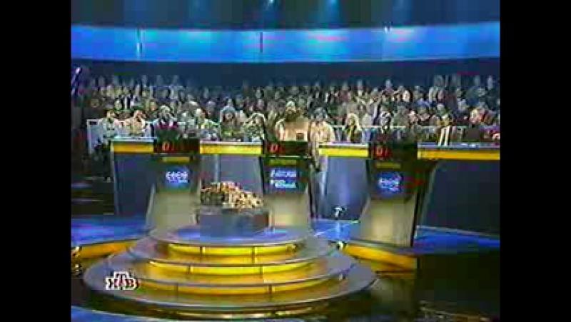 Своя игра (НТВ, 27.01.2002). Специальный выпуск