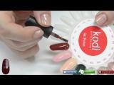 Гель лак № 110_ технология нанесения. СЕКРЕТЫ покрытия гель лаком Kodi Professional