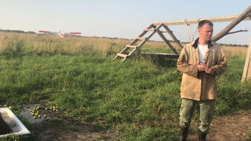 Пилот Андрей Иванов и авиамедведь Мансур!