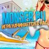 Monser.Ru – игровой проект GTA SAMP