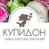 Цветы • Букеты • Доставка • Екатеринбург