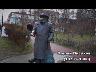 Архангельск - Большая Россия 2