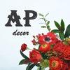 AP decor (Оформление свадьбы Москва и МО)