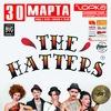 THE HATTERS (Шляпники) | 30.03.2017 | ЯРОСЛАВЛЬ