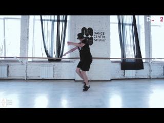 Tedashii - Be Me - Michael MRN - DANCESHOT - Dance Centre Myway