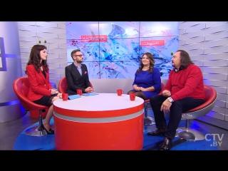Вадим Косенко и Жанна Пивоварова в программе «Утро. Студия хорошего настроения»