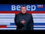 Владимир Соловьев об акциях оппозиции