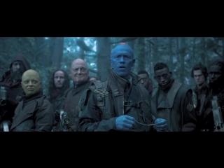 Стражи Галактики 2 (Расширенная сцена)