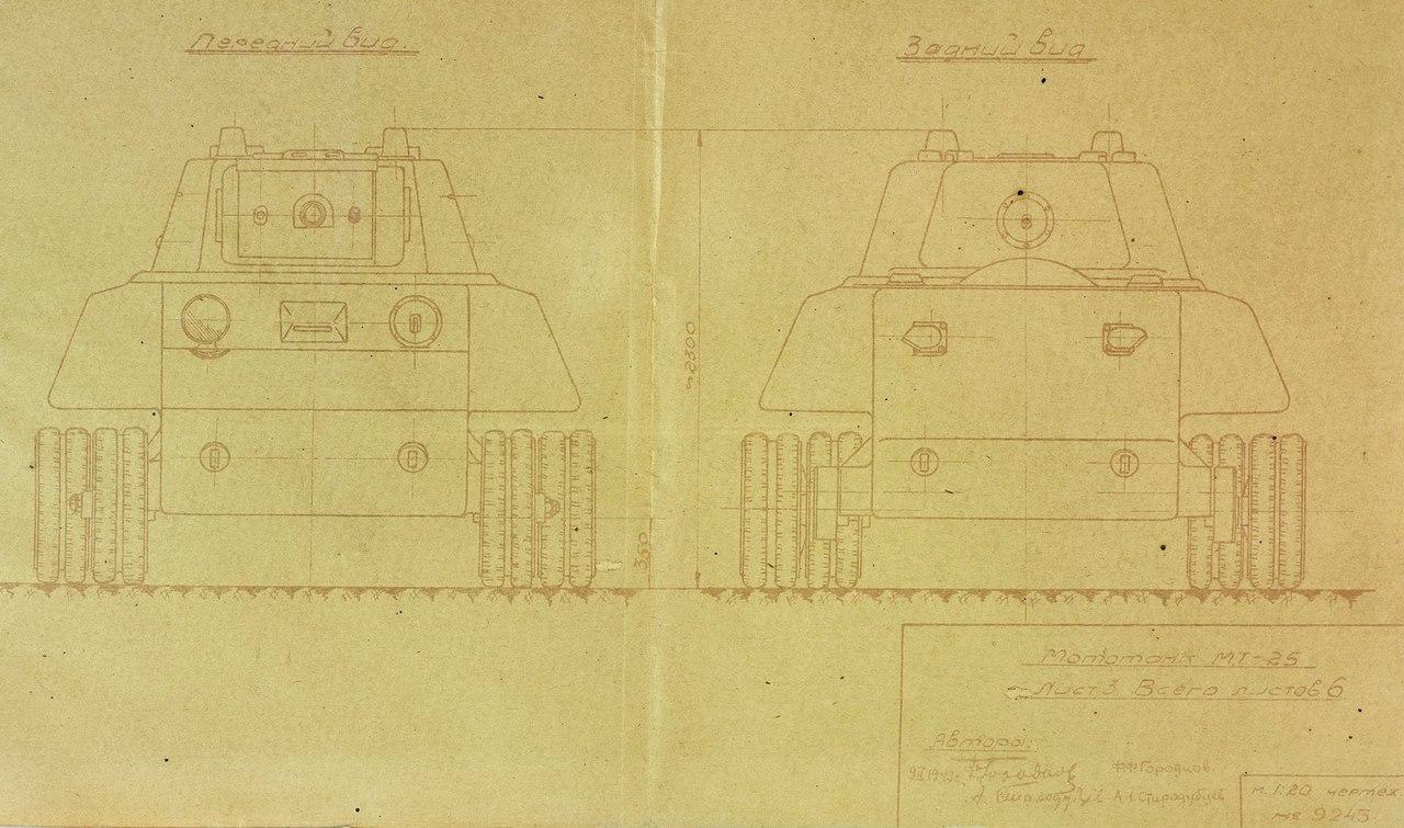 МТ 20 Как танк выглядит в игре HD original http//wot news.com ...