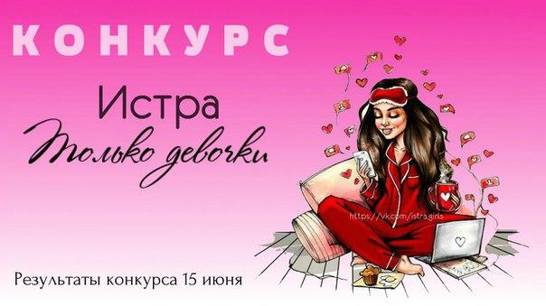 Фото №456258049 со страницы Елены Подгорновой