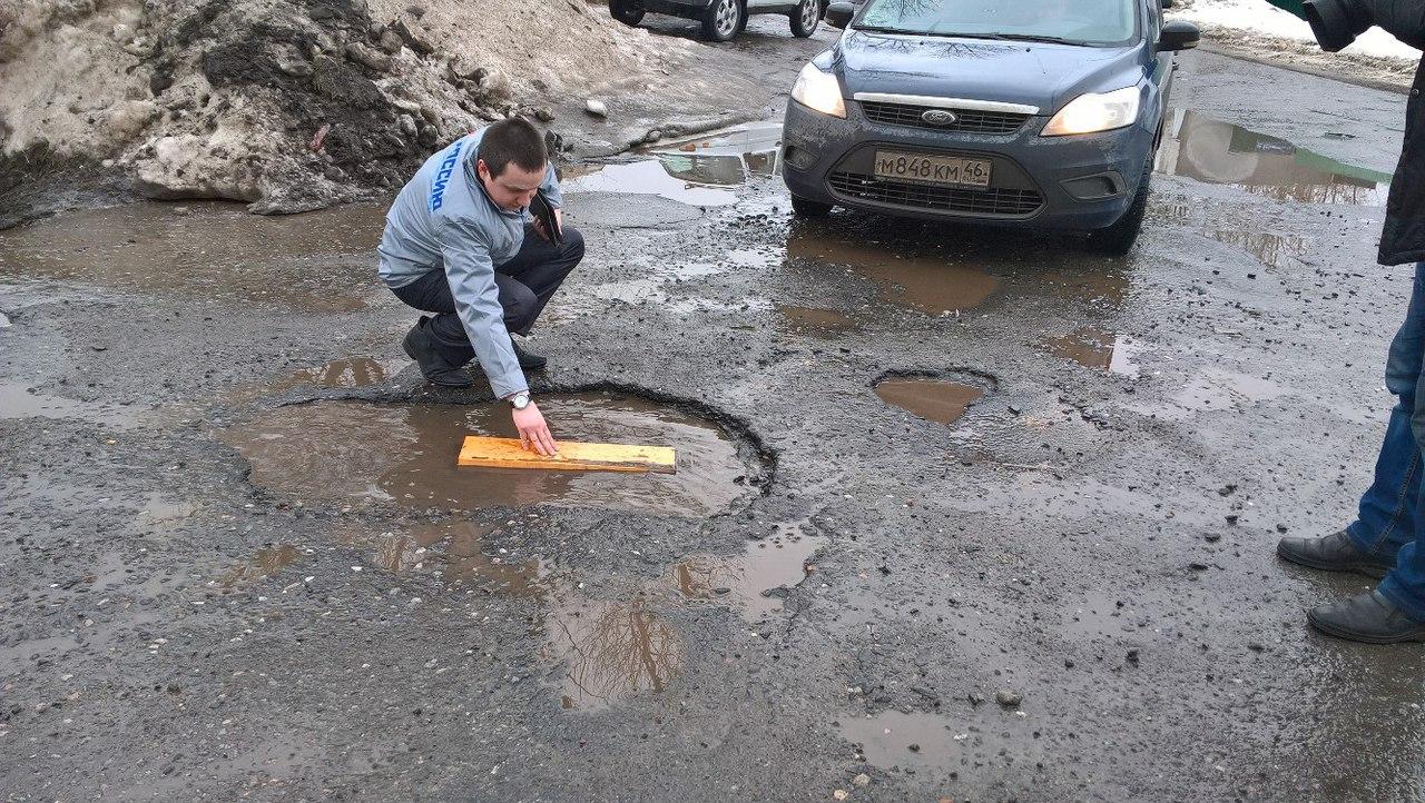 Куряне смогут отмечать дорожные ямы в мобильном приложении