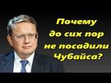 Михаил Делягин. 21.10.2017
