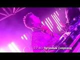 Чугунный Скороход - Live @ Колбасный Цех (2006)