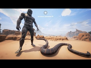 Conan Exiles - Битва Богов! MITRA vs SET vs YOG 13