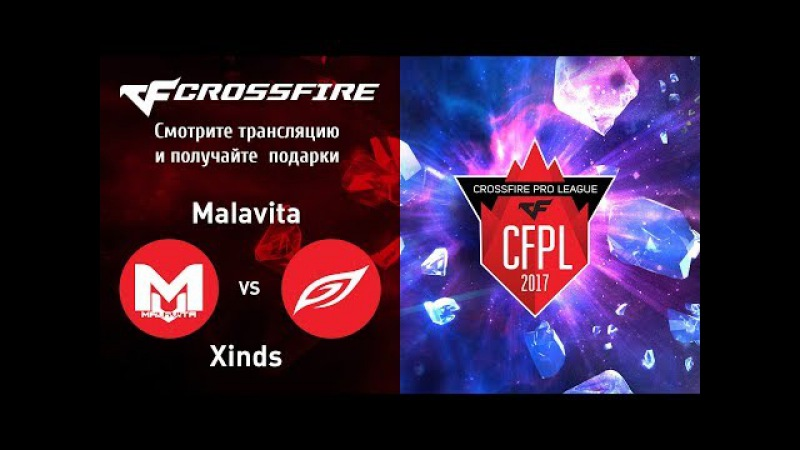CrossFire Pro League Season II. Malavita vs Xinds