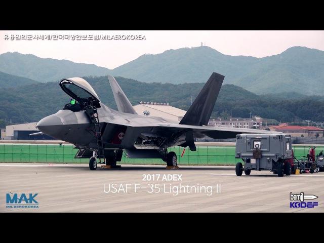 [BEMIL 현장취재] 서울 ADEX 2017에 전시된 F-22, F-35A 스텔스 전투기