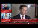 Ляшко: Результат діяльності уряду - те, що українці можуть намацати в кишені