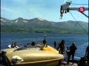 Подводная одиссея команды Кусто I. Трагедия нерки