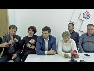 Стачка дальнобойщиков. События в Дагестане и России: пресс-конференция