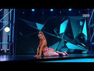 Танцы: Лера Заика (Jah Khalib - Подойди Поближе (Детка)) (сезон 4, серия 8) из сериала Тан...