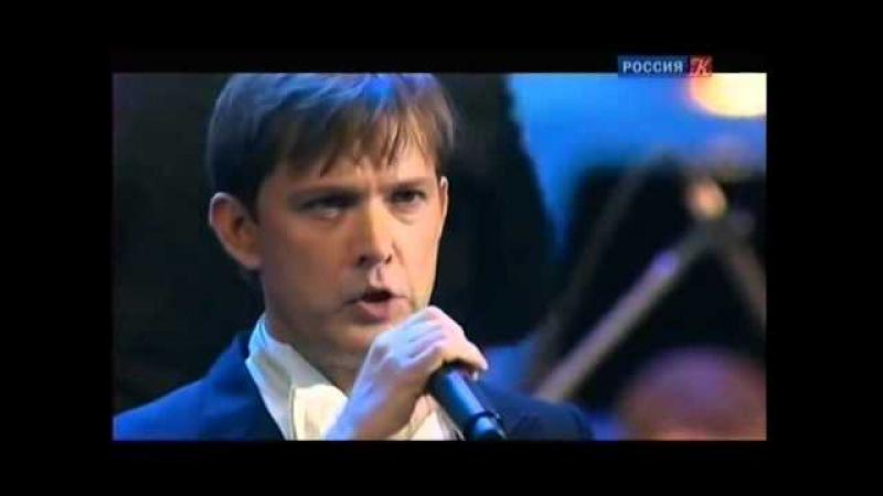Олег Погудин Белеет парус одинокий