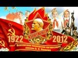 МИХАИЛ БОНДАРЕВ Мы родом из СССР