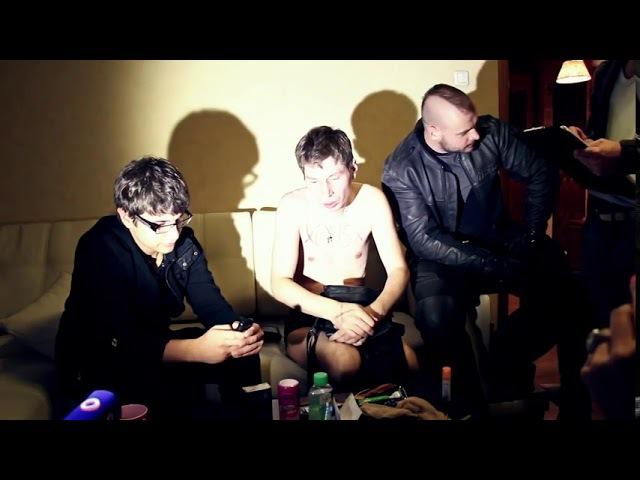 Оккупай Педофиляй — Адекватный массажист