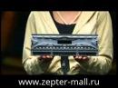 Zepter-mall Аква Пылесосы Цептер - Tuttoluxo 6s ч.1