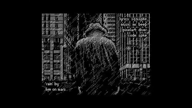 Rain (demo for ZX Spectrum)