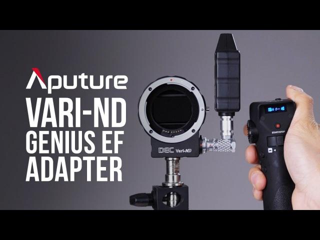 Introducing the DEC Vari-ND Genius Adapter