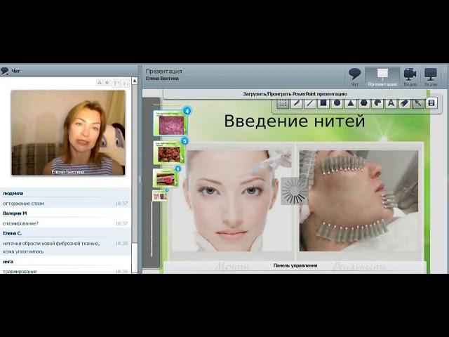 Инвазивные технологии омоложения лица (ботокс, мезотерапия, армирование лица зо...