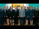 Выпускники военных вузов станут опорой государства - Шойгу