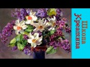 МАСЛО - Весенний букет, Анастасия Магурова 17.05.17г.