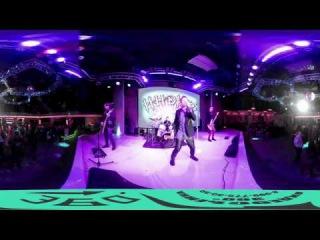 [VIDEO 360°] Районы-кварталы — Звери (cover version). Кавер-группа