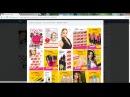 Faberlic Как оформить заказ Обновленный сайт ➕ РЕГИСТРИРУЙТЕСЬ И ПОЛУЧАЙТЕ ПОДАРКИ ➡✅ yfJgON