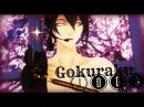 三日月宗近 Gokuraku Jodo ~【Male version】【Mikazuki Munechika】